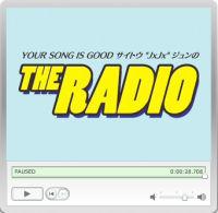 090609_the_radio_01.jpg