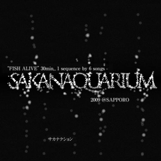 090703_news_sakana.jpg