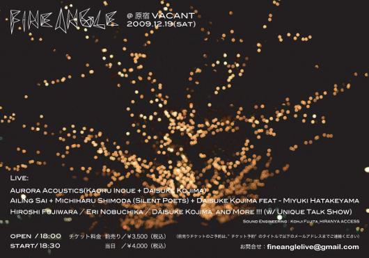 091208_news_fineangels.jpg