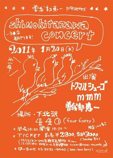 101216_sokabe.jpg