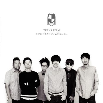 110124_kaji.jpg