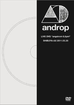 111206_androp_02.jpg