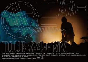 aa%3D_tour4mv_jkt.jpg
