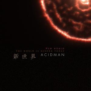 acidman_shinsekai_jkt.jpg