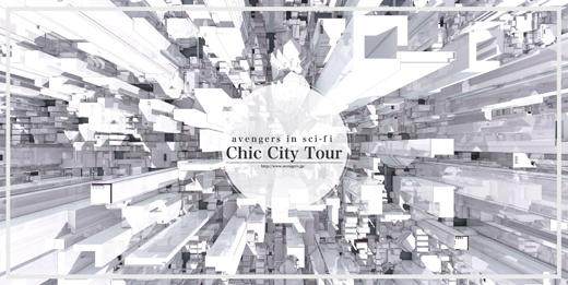 avens_chiccitytour_flyer.jpg