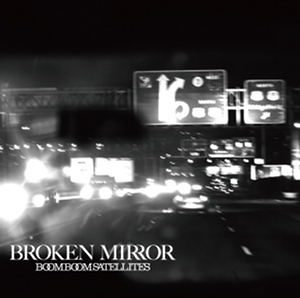 bbs_brokenmirror_jkt.jpg