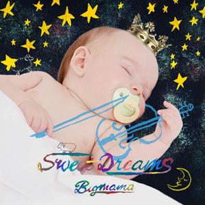 bigmama_sweetdreams_jkt.jpg