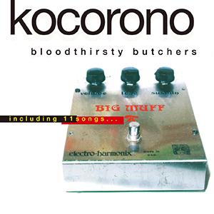 bloodthirstybutchers_kocorono2016_jkt.jpg