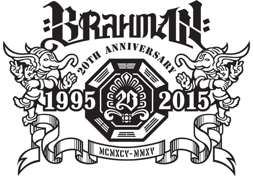 brahman_20th_logo.jpg