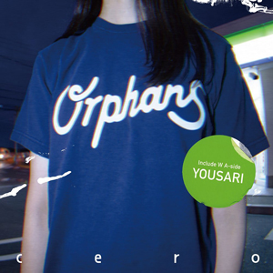 cero_orphans_jkt.jpg