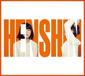 chatmonchy_henshin_jkt.JPG