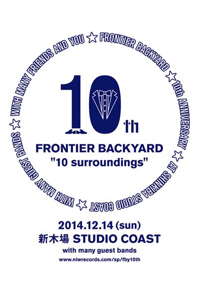 fby10th_logo.jpg