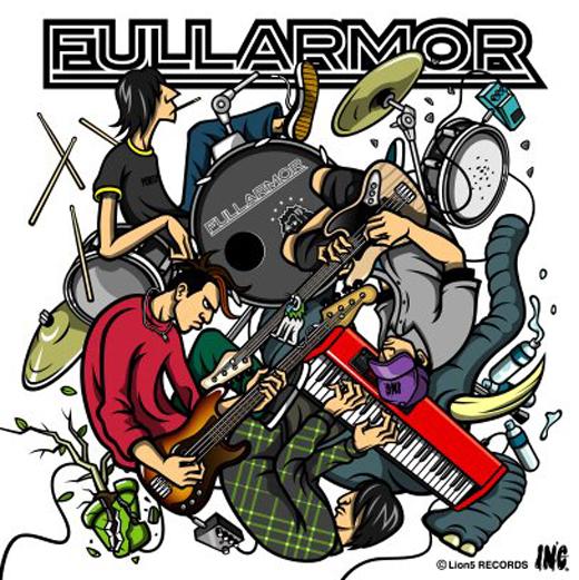 fullarmor2014.jpg