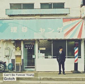 gotch_1st_solo_jkt.jpg
