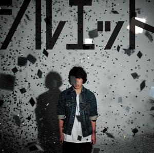 kanaboon_silhouette_jkt.jpg