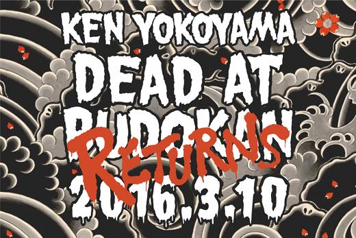 kenyokoyama_dabr.jpg