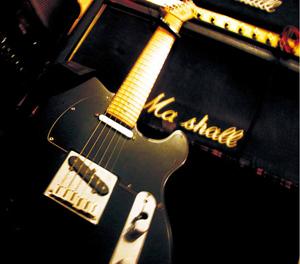 lostage_guitar_jkt.jpg