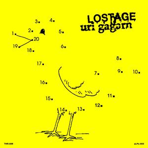 lostage_urigagarn_yellow_jkt.jpg