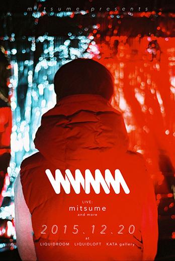 mitsume_wwmm_flyer.jpg