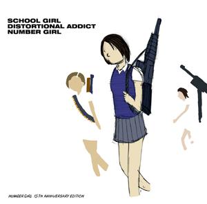 numbergirl_schoolgirl_jkt.jpg