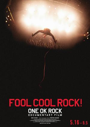 oneokrock_foolcoolrock_jkt.jpg