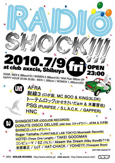 radioshock0709.jpg