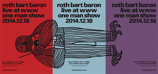 rothbartbaron2014_flyer.jpg