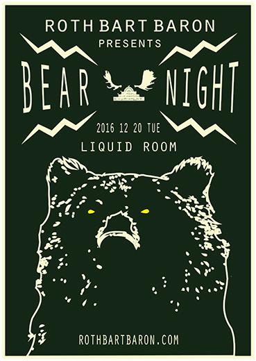 rothbartbaron_bearnight_poster.jpg