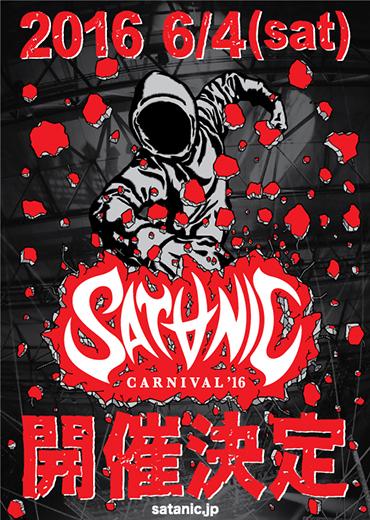 sataniccarnival16.jpg