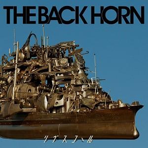 thebackhorn_livescall_jkt.jpg