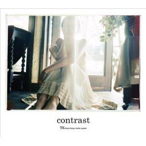 tk_contrast_jkt.jpg