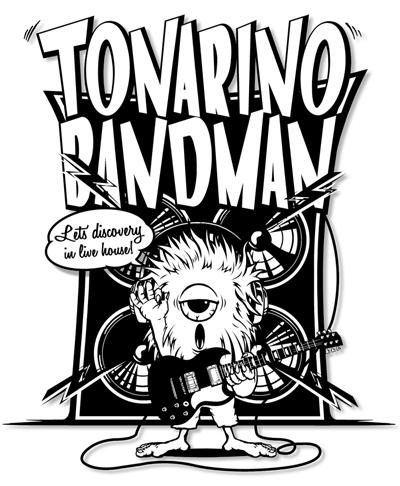 tonarinobandman2014.jpg