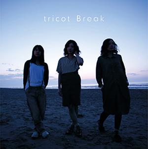 tricot_break_2_jkt.jpg