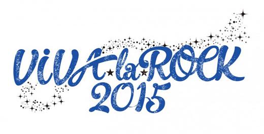 vivalarock2015logo.jpg