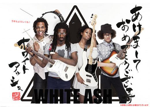 whiteash2013.jpg