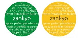 zankyocharity_badge.jpg