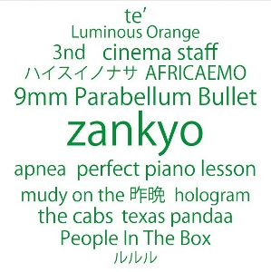 zankyocharity_sticker.jpg
