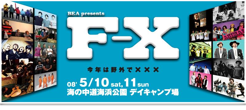 New Audiogram : F-X リアルタイムブログ