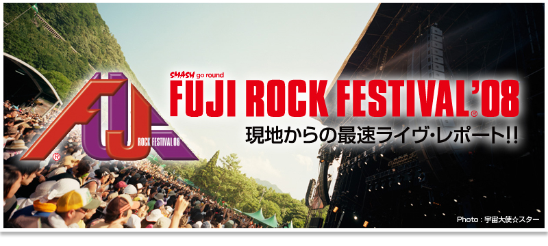 New Audiogram : PREMIUM : FUJI ROCK FESTIVAL '08
