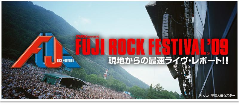 New Audiogram : PREMIUM : FUJI ROCK FESTIVAL '09