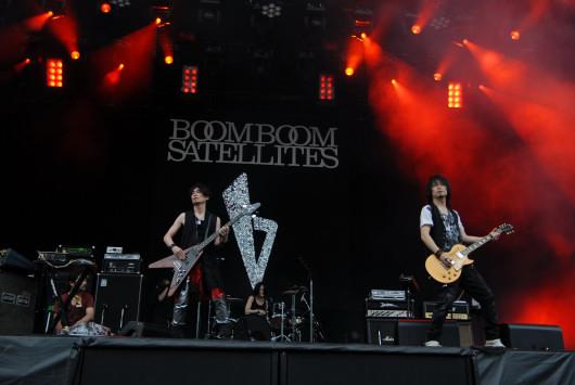 boomboom1.JPG