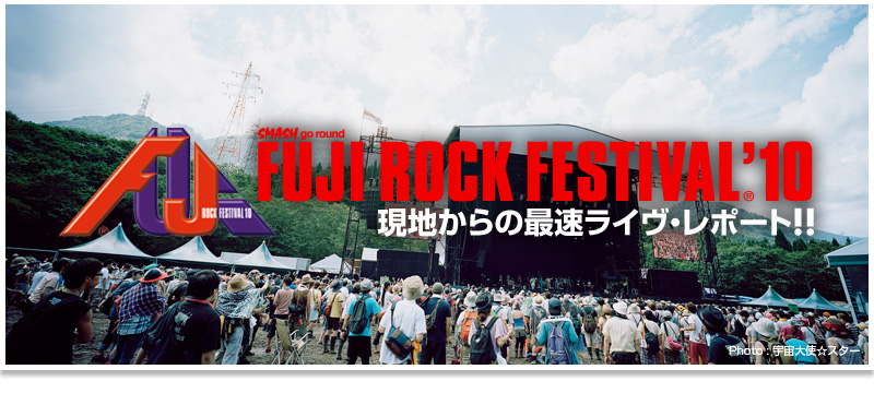 New Audiogram : PREMIUM : FUJI ROCK FESTIVAL '10
