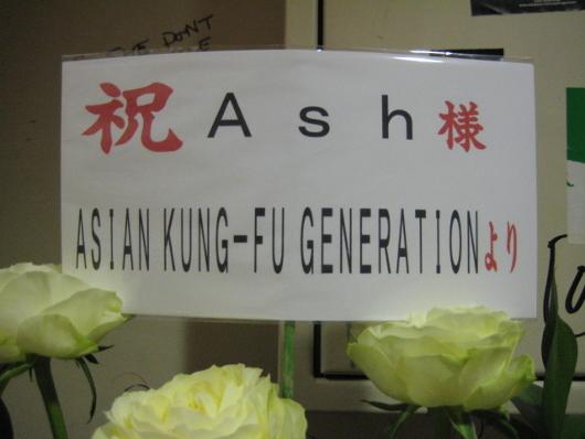 100601_ash_03.JPG