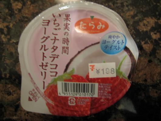 manyuki_03.jpg