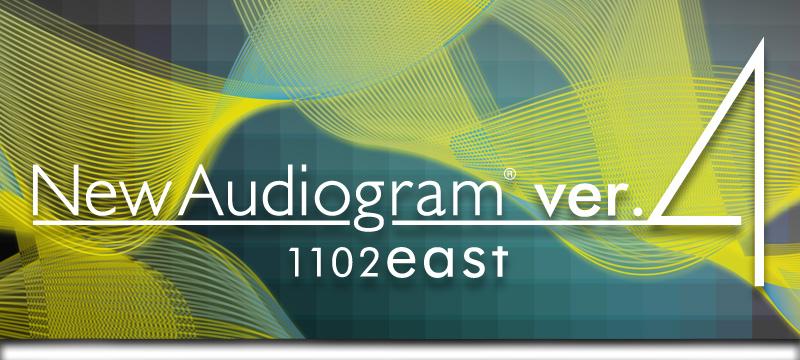 New Audiogram: オルタナティヴミュージック ウェブマガジン